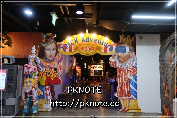 2017 夏。首京阪,3D,AR實境,seoulpass,特麗愛3D美術館,親子遊,首爾,首爾探索卡 @PKnote-PK的吃吃喝喝筆記本