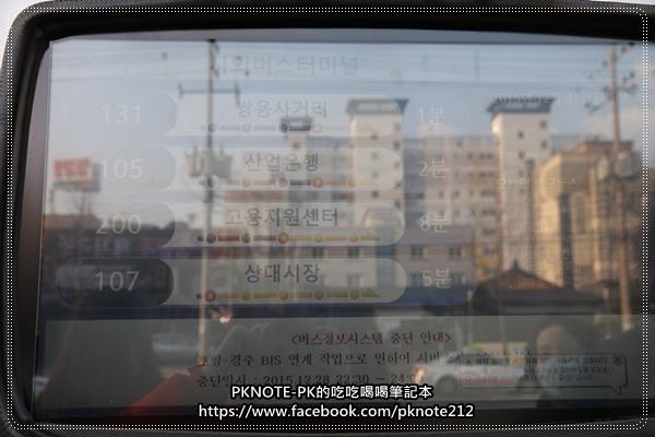 IMG_6393.jpg